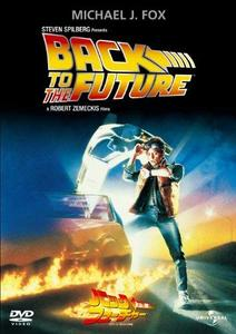 Back to the Future /バック・トゥ・ザ・フューチャー [DVD]