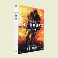 13時間 ベンガジの秘密の兵士 Hours: The Secret Soldiers of Benghazi《DVD》